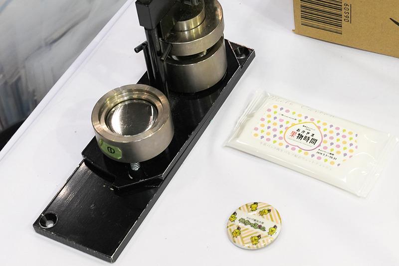 マスキングテープを使った缶バッジ製作体験