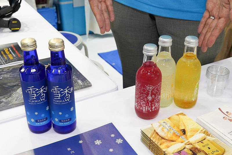 島根県の日本酒、シソジュースなど