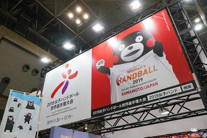熊本では2019年女子ハンドボール世界選手権大会が開催される。くまモンがアピール