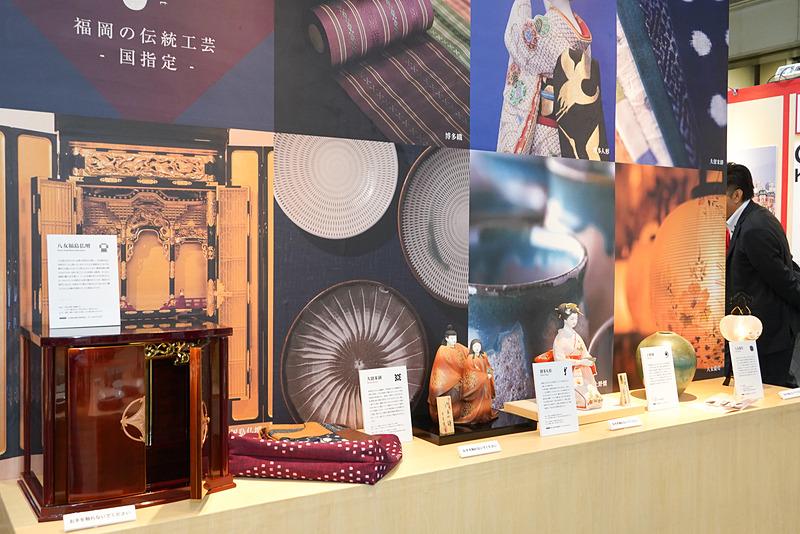 福岡の国指定伝統工芸品の展示