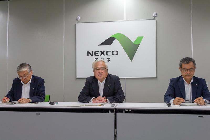 NEXCO東日本が定例会見を実施