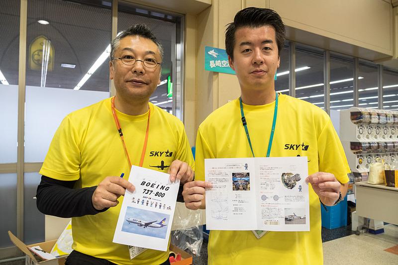 ペーパークラフトやクリアファイル、機内で提供しているキットカットのほか、長崎空港のスタッフが作った飛行機が飛ぶ仕組みのブックレットをプレゼントに用意