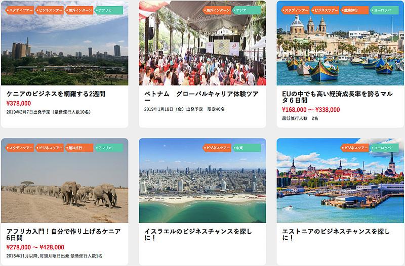DMM.comが旅行事業「DMM TRAVEL」を開始