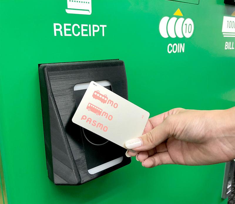 ポケットチェンジは外貨の交換先にSuica/PASMOなど交通系ICカード9種を追加する
