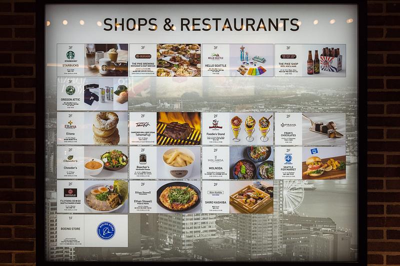 2~3階の飲食・物販ショップの紹介