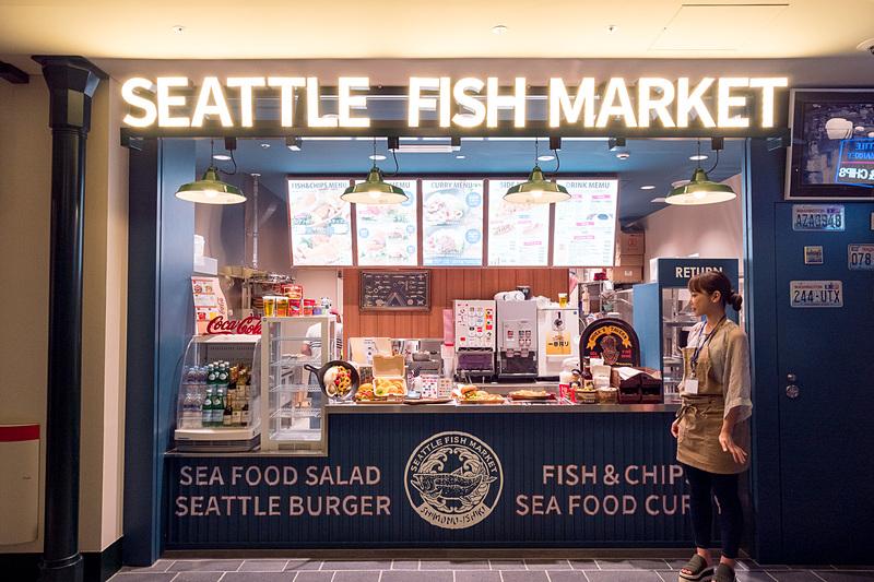 SEATTLE FISH MARKET(シアトルフィッシュマーケット)