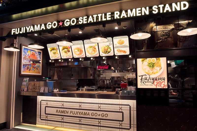 FUJIYAMAGO☆GO SEATTLE RAMEN STAND(フジヤマゴーゴー シアトルラーメンスタンド)