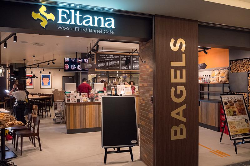 Eltana(エルタナ)