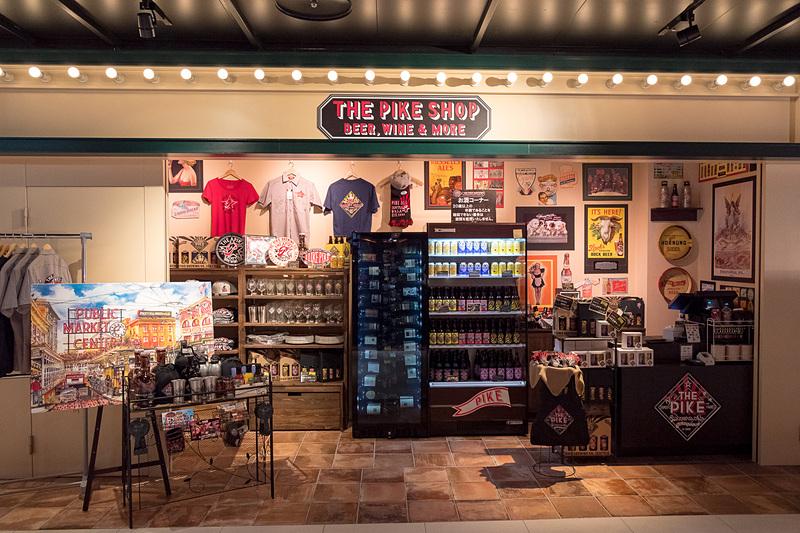 THE PIKE SHOP BEER, WINE & MORE(ザ パイクショップ ビア ワイン アンドモア)