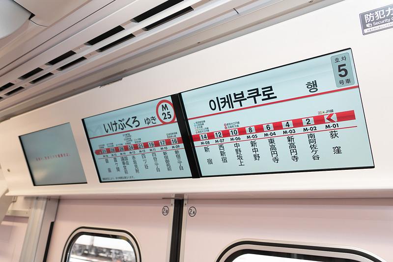 ドア上部に3連の液晶ディスプレイ。多言語表示に対応する