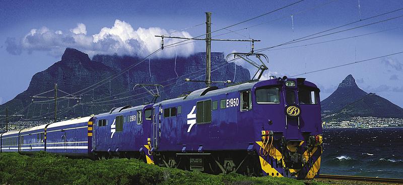 ザ・ブルートレイン (C)The Blue Train