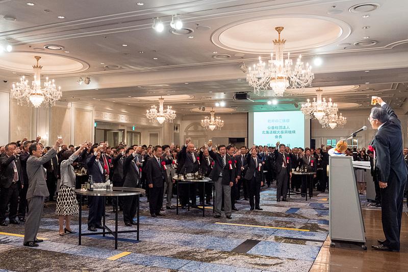 会場には約250名の関係者が参集した