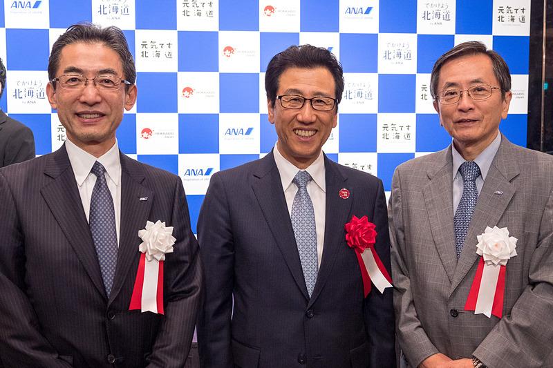 前ANA社長でANAホールディングス株式会社 取締役副会長の篠辺修氏(左)も臨席。元ANA社長の平子裕志氏(左)、札幌市の秋元克広市長(中央)とともに