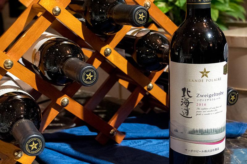 サッポロビールの赤ワイン「グランポレール 北海道ツヴァイゲルトレーベ 2016」