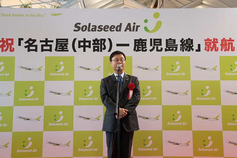 中部国際空港株式会社 友添雅直氏