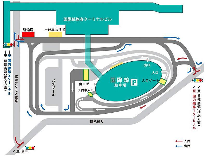 11月1日5時に供用を開始する「東京国際空港駐輪場」の位置図