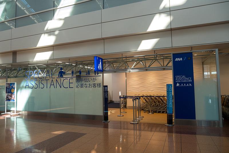 """羽田空港第2ターミナルの2階中央寄り、保安検査場Bの隣という""""一等地""""にあるSpecial Assitanceカウンター。小さな子供連れなどの利用者用カウンターと、車いすなどを利用する人のカウンターとで分かれている。"""