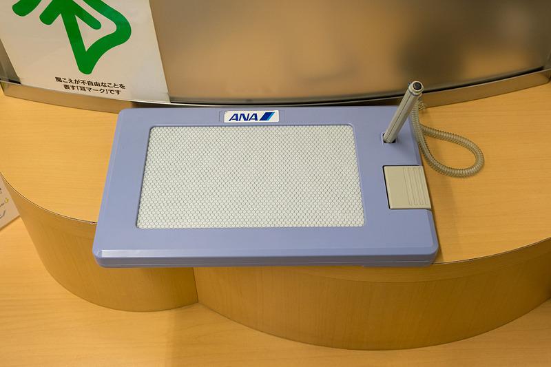 カウンター上には筆談ツールや多言語対応用のシート、授乳室の場所を示したお子さま連れの利用者向け搭乗口マップなどが用意されていた