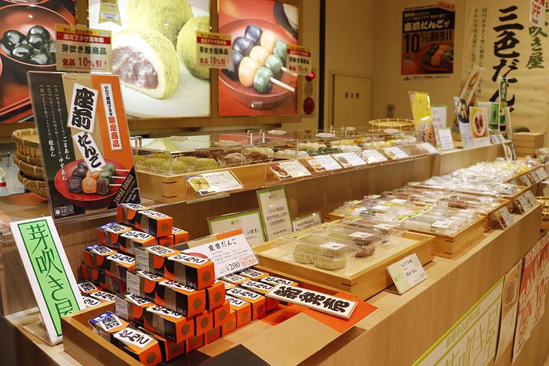 岩手県の有名和菓子店「芽吹き屋」の銀座店が店内にあり、三色だんごの「座前だんご」などを販売中