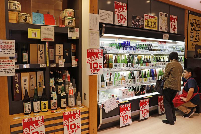 「あさ開」や「南部美人」をはじめとした岩手の日本酒が豊富にそろう