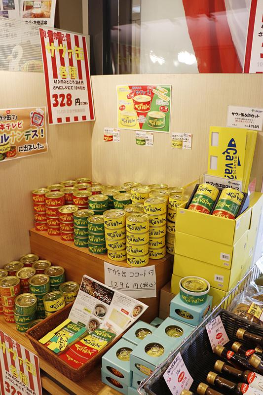 かわいいデザインで有名な国産サバのオリーブオイル漬け「サヴァ缶」は珍しいココット付きも販売