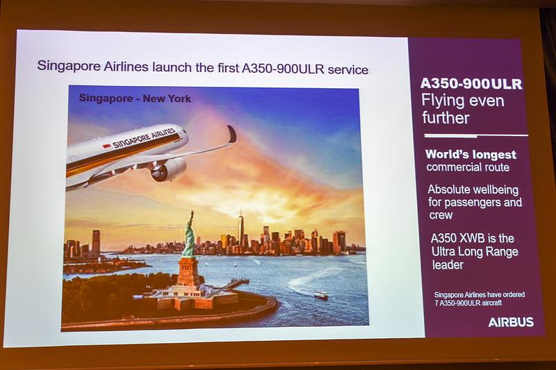 シンガポール航空が超長距離型のA350-900ULR型機をニューヨーク線に就航
