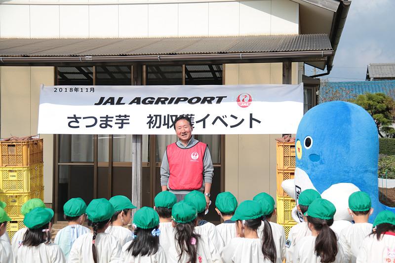 園児たちにあいさつするJAL Agriport株式会社 代表取締役 鎌形晶夫氏(中央)