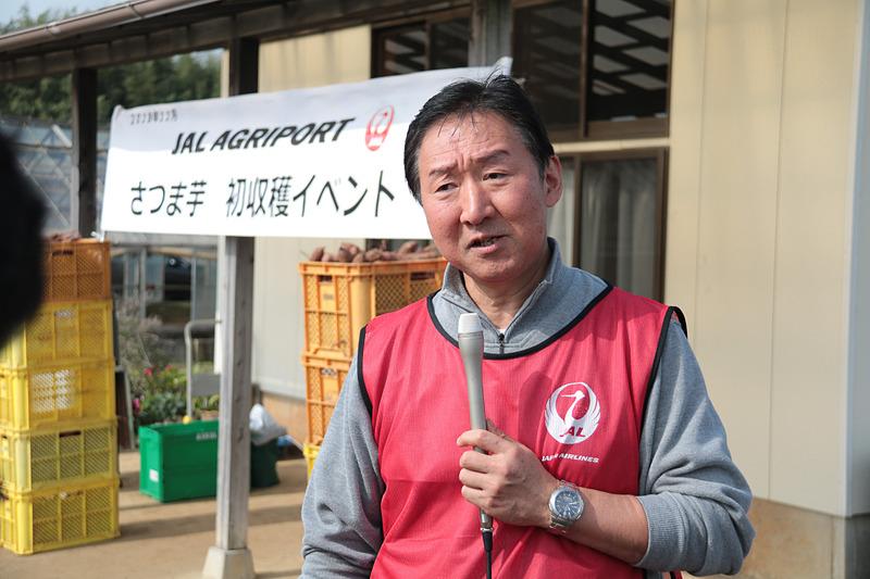 JAL Agriportの鎌形社長は、サツマイモの加工品として「東京バナナを超える菓子を作れればな、と思ってます」と力強いコメントをしていた