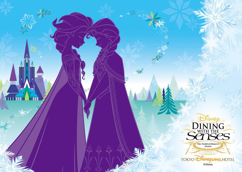 東京ディズニーランドホテルは、「ディズニー・ダイニング・ウィズ・ザ・センス~ディズニー映画『アナと雪の女王』より~」を実施する