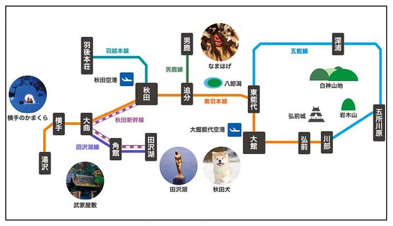 「ANA SUPER VALUE 75&JRきっぷAKITA」で販売するJR東日本のフリーきっぷ対象路線