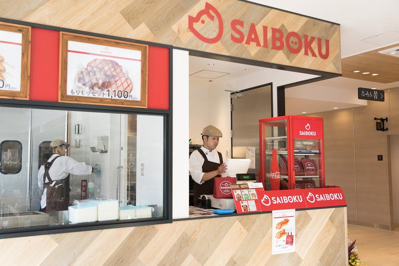 埼玉県日高市の「サイボク」は、トンテキやソーセージ、ベーコンなどのボリューム満点の盛り合わせセットが目玉になりそう