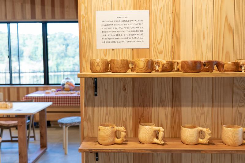 ラップランド地方の木製マグカップ「ククサ」