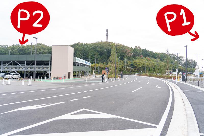 駐車場はP1とP2(立体駐車場)が道路を挟んであります