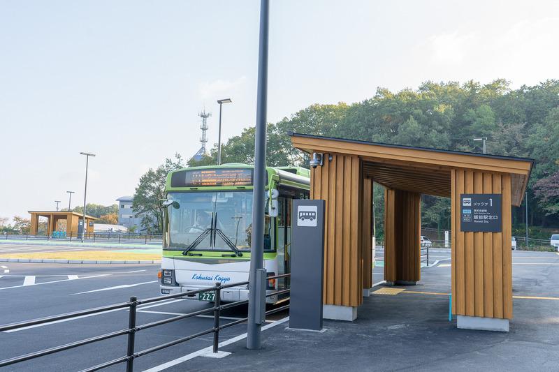 飯能駅北口から直行バス(片道200円)が出ていて所要時間は約13分