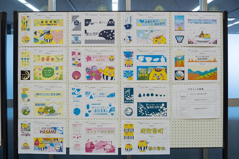 デザインは波佐見高校 美術・工芸科の生徒がそれぞれ提出。その全29作品がセレモニーに展示され、生徒も空港に集まった