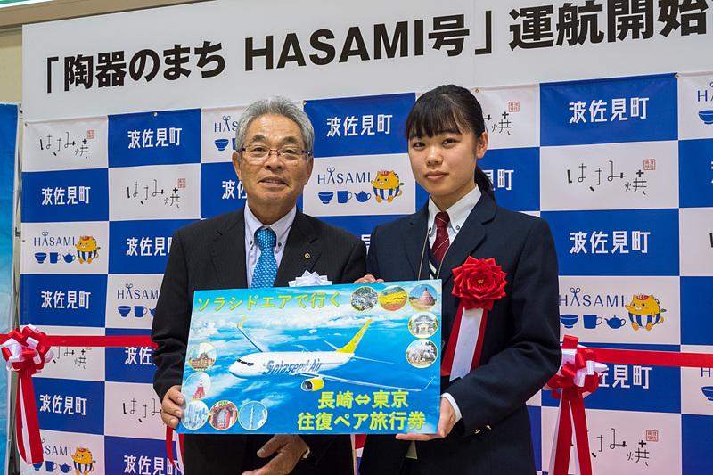 波佐見町長 一瀬氏から、機体デザインを考案した波佐見高校 美術・工芸科の中尾百花さんへ目録を贈呈