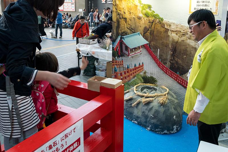 宮崎県は、日南市にある鵜戸神社の霊石「亀石」のレプリカを展示。男性は左手、女性は右手で「運玉」を投げて、窪みに入ると願いが叶うという言い伝えを体験でき、成功した人にグッズをプレゼント