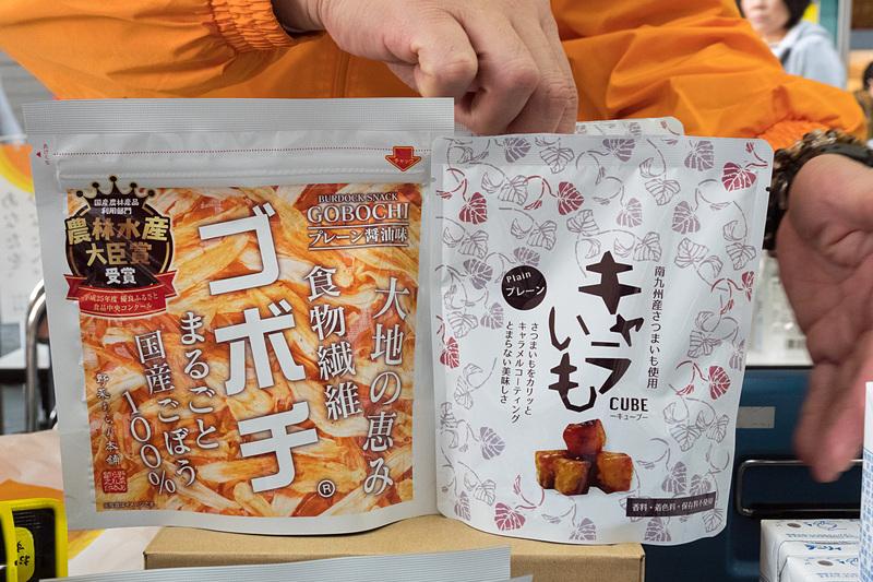 東京・新宿にあるアンテナショップ「新宿みやざき館KONNE」も出展。「ヨーグルッペ」やゴボウのスナック「ゴボチ」などの人気商品を販売