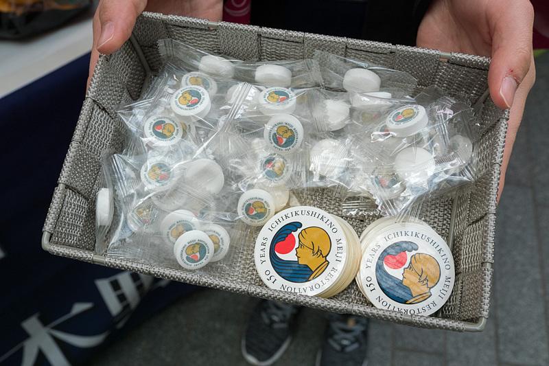 鹿児島県いちき串木野市のブースでは、森の蔵農園で作られるみかんを使った「みかんジャム」「ぽんかんジャム」を販売。ママレードとは違う独特の風味が特徴。地元高校生がデザインした市の明治維新150周年記念ロゴマークのステッカーやラムネも配布