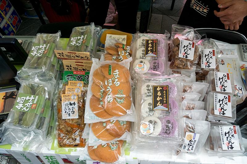 鹿児島県錦江町は「まるぼうろ」「かるかん」「けせん団子」「げたんは」といった鹿児島で愛されるお菓子類などを販売