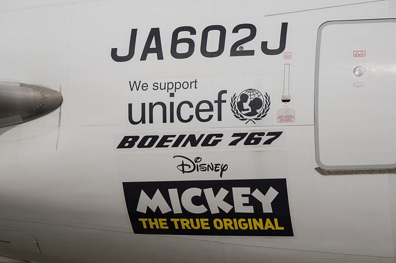 機体後方には「MICKEY THE TRUE ORIGINAL」のマーク