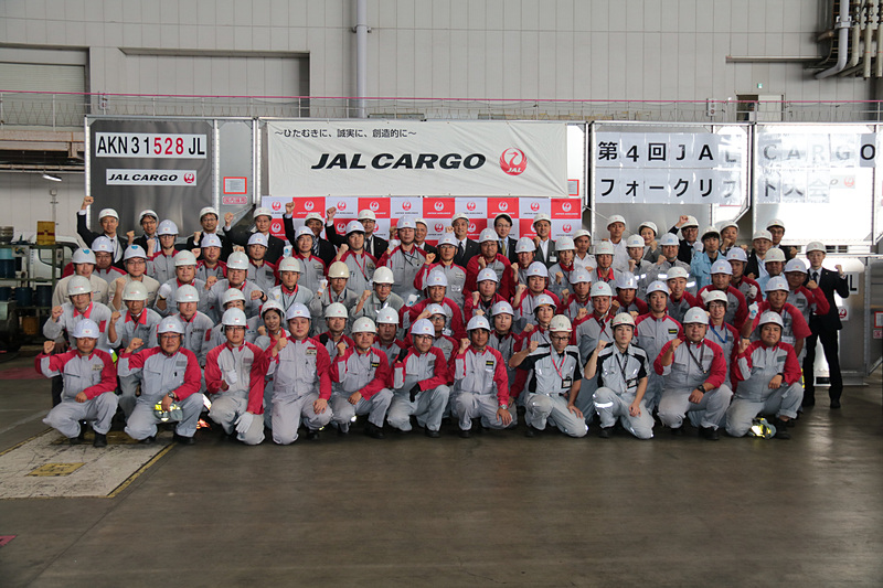 「第4回JAL CARGO日本地区フォークリフト大会」
