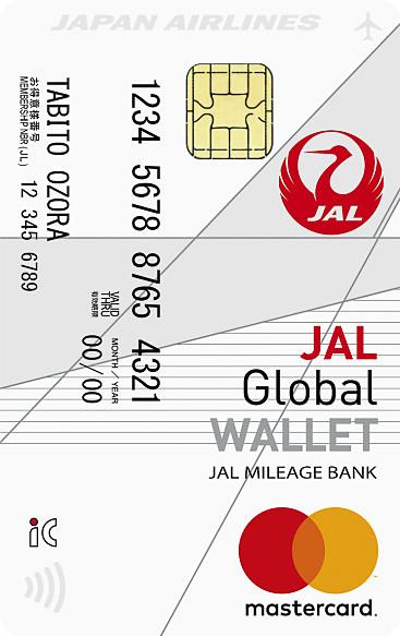 JALペイメント・ポートは旅行者向けのプリペイドカード「JAL Global WALLET」を発行する
