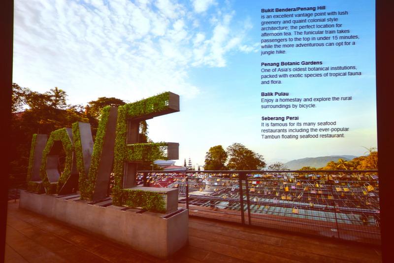 都会と自然のコントラストを楽しめるそのほかのお勧めエリアもスライドで紹介