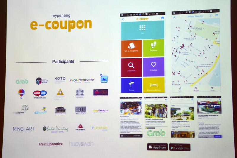 アプリやWebサイトからダウンロードできる「e-coupon」でお得にアクティビティを楽しんで