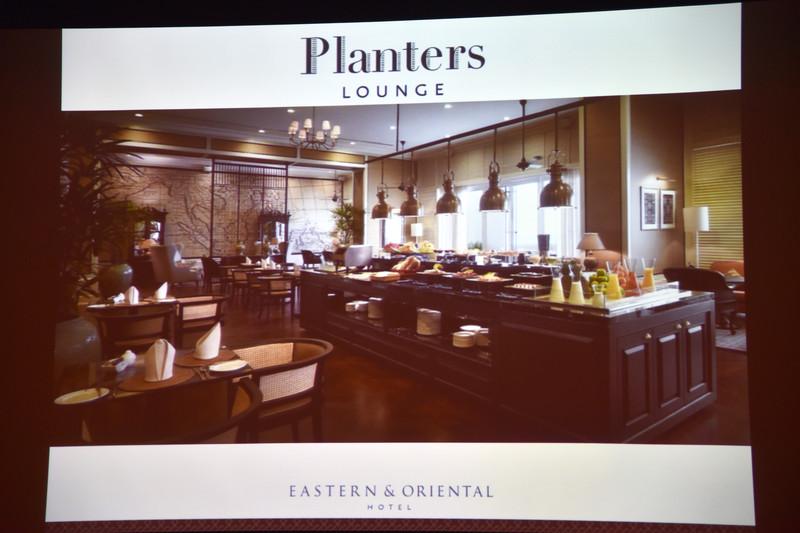 「Planters Lounge」はビクトリー・アネックス宿泊者専用のラウンジ