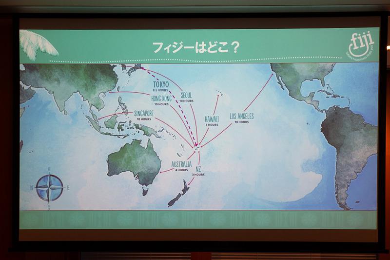 フィジーは赤道を越えた南緯18度、日付変更線付近に位置する333の島で構成された国。日付変更線をまたぐ島もある