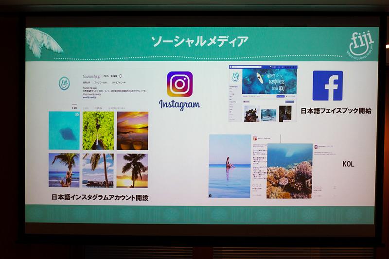 日本語によるSNSのアカウントも開設し、情報発信をしてゆく