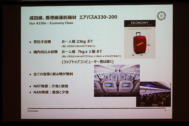 成田~ナンディ線のエコノミークラス
