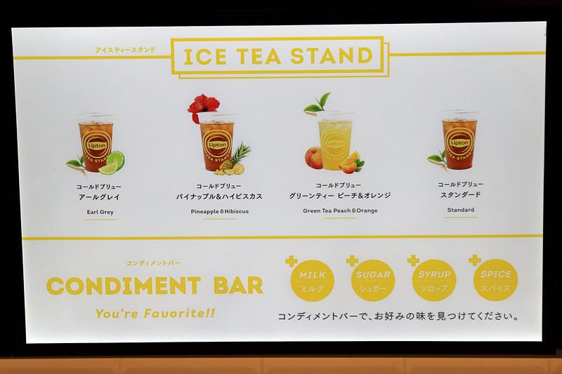 アイスの種類は4種類から選べる